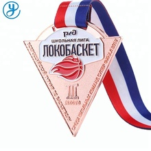 New style fashionable gold metal award medal,group achievement medal