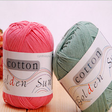 wholesale 2017 new design cotton blend yarn beautiful in stock