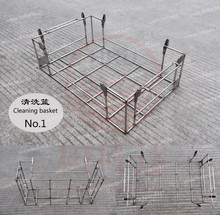 Steel Basket For Optical lens cleaning machine
