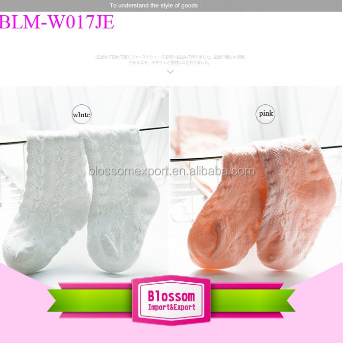 Children anti skid Boot Socks Knee knitted thigh High leggings Girl cute pantyhose Boot Socks tight cable panties long stockings