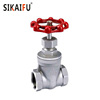 /product-detail/top-supplier-screw-type-rising-stem-gate-valve-60424872735.html