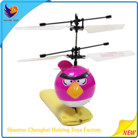 With Switch Controller Flying Bird Toy With LED Motion Sensor Toy Flying Saucer Remote Control Battery Operated Flying Bird