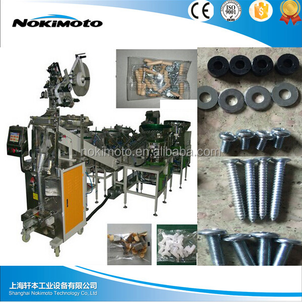Nails / Wooden Screw / granule sachet automatic Packaging Machine