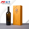 Gold leather gift boxes for wine small brown leather