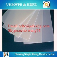 Rigid hardness HDPE plastic board/Various color HDPE sheet/Qualified HDPE sheet