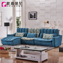 Customized Leisure Curve Linen Fabric L Shaped Corner Sectional Sofa