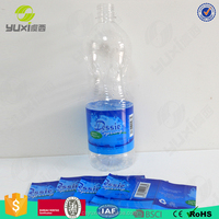 metal decanter label wet wipe label perfume bottle adhesive label
