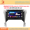 in dash 2 din touch screen dvd player with GPS for Toyota Camry 2012