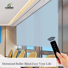 FANGJU office remote control shades solar power motorized roller blind