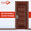 decorative mother-son steel door for house