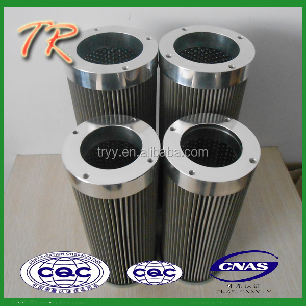 high quality low resistance suction filter made in China WU400*100