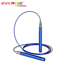 Adjustable Length Springseil Aluminum Speed Jump Rope Self-Locking Jumping Rope