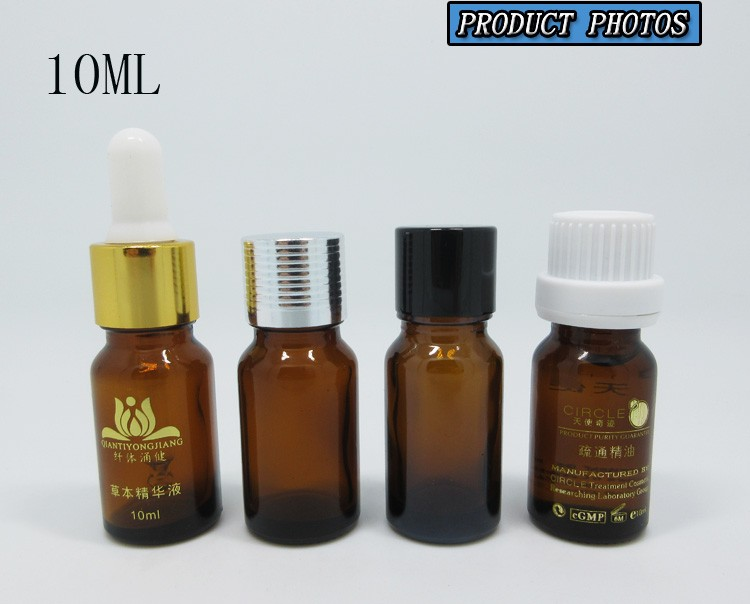 10ml Small Cylinder Empty Screw Cap Amber Essential Oil