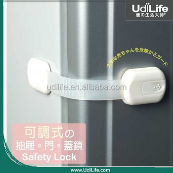 Adjustable Baby Safety Lock