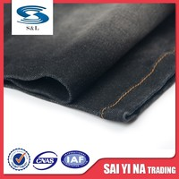 Retardant cotton denim fabric wholesale supplier for jeans pants