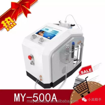 MY-500A good sale peel aqua water dermabrasion hydra oxygen facial machine