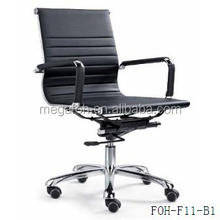 Staff office armrest computer task chair(FOH-F11-B1)