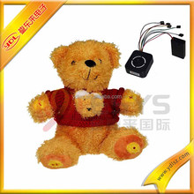 Battery Operated Music Singing and Dancing Plush Bear Toy