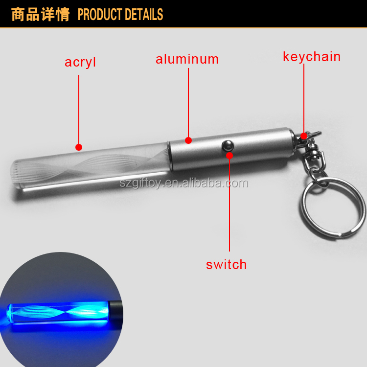 GT-504 new type mini led stick light keychain for party time a gift for your VIP guest