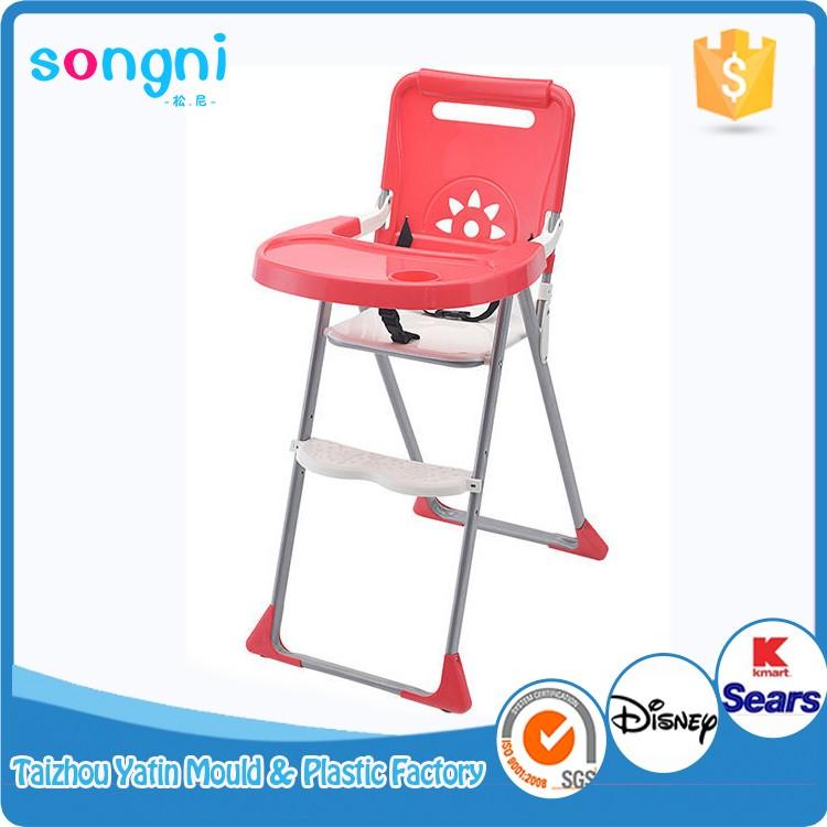 En plastique haute retour à manger chaises manger chaise haute bébé dîner chaise haute