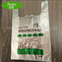 Vest Handle Plastic Bags Hdpe/Ldpe Printing T-shirt Poly Packing Clear Bag Biodegradable Shopping Plastic Bags