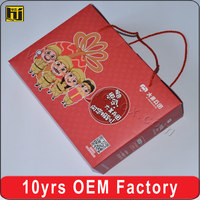 Customize Toy Gift Packaging Draw String Paper Take Away Boxes