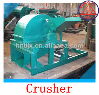 Hot selling high quality wood crushers/wood crusher machine india/charcoal machine with advanced manufacturing technology