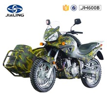JH600B best motorcycle dealers in china 600cc bike with sidecar for sale