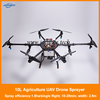 octocopter drone agricultural spraying drone for garden sprayer