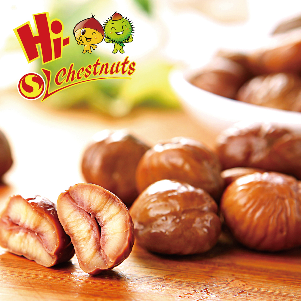 Ready to eat nuts &Kernel halal snacks--organic chestnuts snacks
