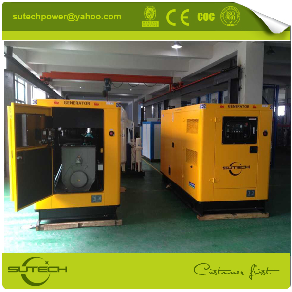 low fuel consumption 60kva diesel generator powered by Cummins engine