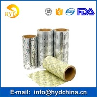 PTP hard Blister aluminium foil used heat-sealing PVC