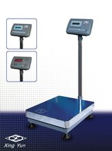 low price electronics digital weighing scales/Platform scales with rs232c