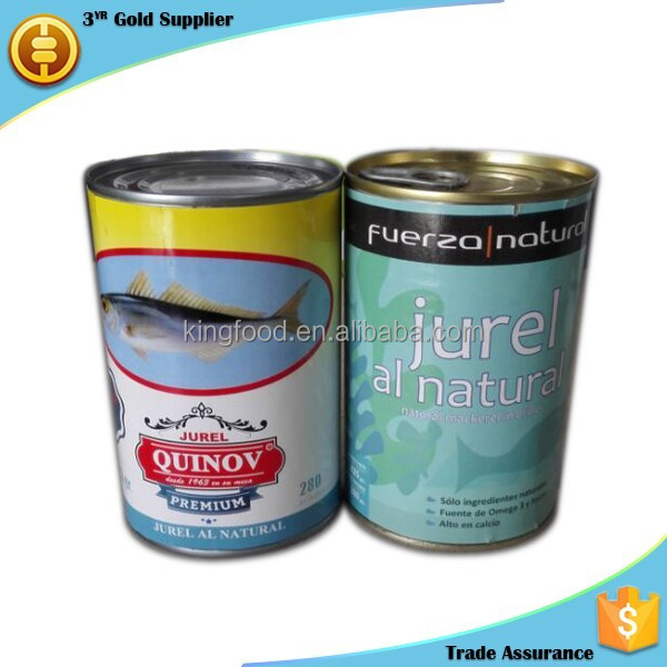 425g salted canned fish Chile canned food from China