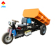 Efficiency cargo machine three wheel tricycle with carriage for sale
