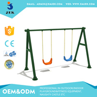 school beautiful and funny kids area swing set