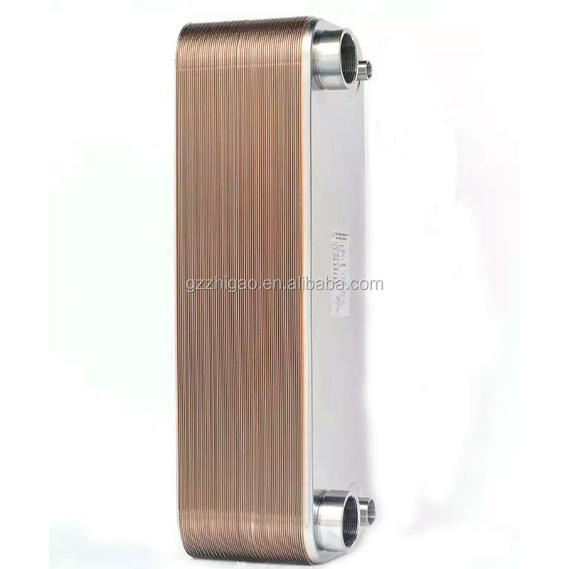 Stainless steel welded plate heat exchanger for refrigeration condensing unit