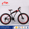 2016 popular New Beach cruiser 26'' 4.0 new design steel fat bike /snow mountain bike/ best selling Golden Fat Bike