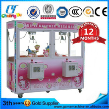 CY-TM14 Double players claw grabber machine toy machine games prize grabber machine