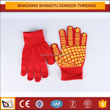 Ladies nylon gloves