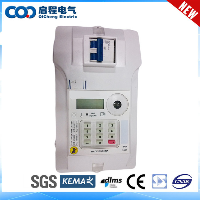 Open system architechure standard class static ac active kwh single phase energy meter