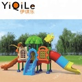Hot sale kids plastic slide outdoor playground slide outdoor playground equipment children