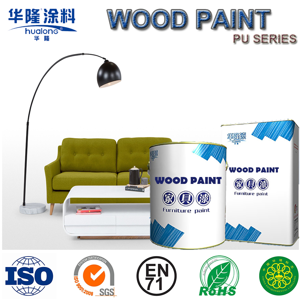 Hualong Standard Gloss Varnish (HJ2000)