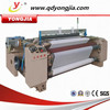 /product-detail/738-textile-machine-woven-in-cheap-fibric-circular-loom-knitting-air-jet-loom-60111446464.html