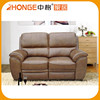 Comfortable Real Leather Cheap Double Sectional Recliner Sofa