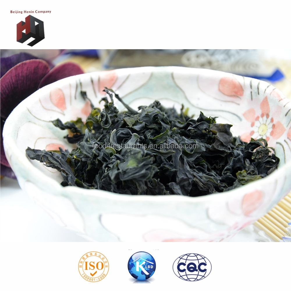 dried seaweed for wholesale