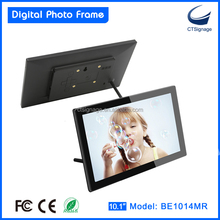 digital photo frame best buy picturesimages photos a large number of high definition images from alibaba