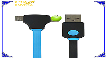 Printed logo special usb cable of Tilting Discharging Way