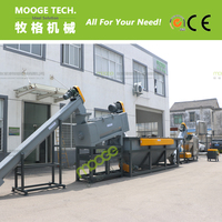 High efficient ME series plastic pe pp film recycling line