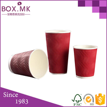 Disposable Logo Printing keep drinks hot cups